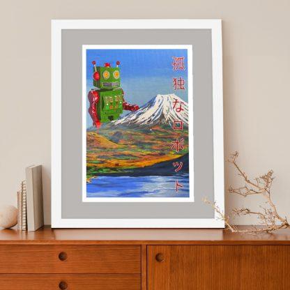 Beav-Art: Kodokuna robotto - limited-edition giclee print